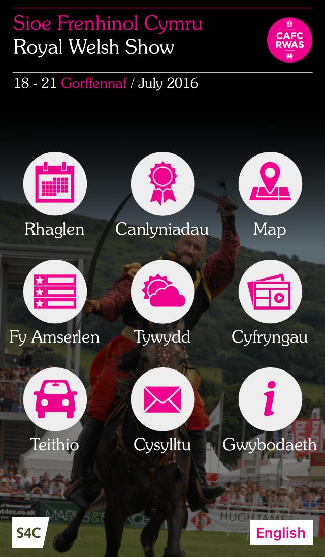 Royal Welsh Show App